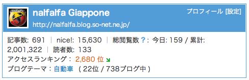 スクリーンショット(2011-06-28 8.33.07).png