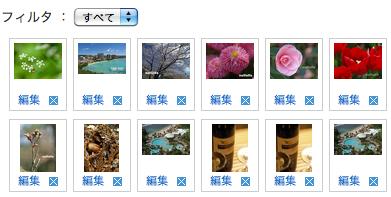 スクリーンショット(2010-05-28 9.12.29).png