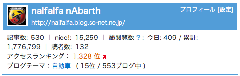 スクリーンショット(2010-11-26 10.36.50).png